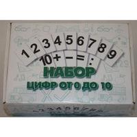 Разное Набор цифр от 1 до 10 с магнитным креплением