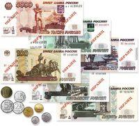 Математика Набор денежных знаков (раздаточный)