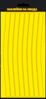 Световозвращающая  продукция Наклейки светоотражающие на обода. 16 наклеек в упаковке. Желтые