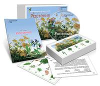 Естествознание Комбинированное наглядное пособие  «Растения»
