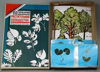 Гербарии Растительные сообщества (9 видов х 5 планшетов)