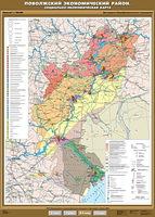8-9 класс Поволжский экономический район. Социально-экономическая карта