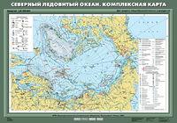 7 класс Северный Ледовитый океан. Комплексная карта