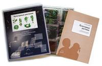 Электронные наглядные пособия Комплект кодотранспарантов Культурные растения