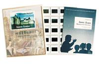 Пособия Слайд-комплект  «Ренессанс Франции. Замки Луары»