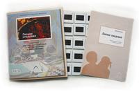 Естествознание Слайд-комплект  «Лесная кладовая»