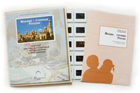Естествознание Слайд-комплект  «Москва – столица России»