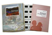 Естествознание Слайд-комплект  «Путешествие по планете Земля»