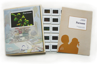 Естествознание Слайд-комплект  «Растения»
