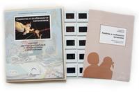 Естествознание Слайд-комплект  «Свойства и особенности организмов»