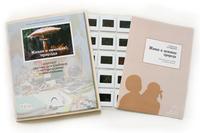 Естествознание Слайд-комплект  «Живая и неживая природа»