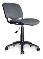 Кресла для персонала Кресло офисное Изо G