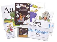 Электронные пособия Комбинированное пособие «Наглядный немецкий (Deutsch Visuell)»