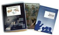 ОБЖ Комплект кодотранспарантов(прозрачных плёнок, фолий) «Опасные животные»