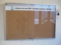 Средне-специальное, высшее образование Стенд-витрина с распашными дверцами 1200х900