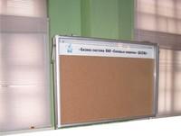 Стенды-витрины Стенд-витрина с поднимающейся на микролифтах дверцей 1200х900