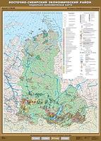 8-9 класс Восточно-Сибирский экономический район. Социально-экономическая карта