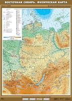 8-9 класс Восточная Сибирь. Физическая карта
